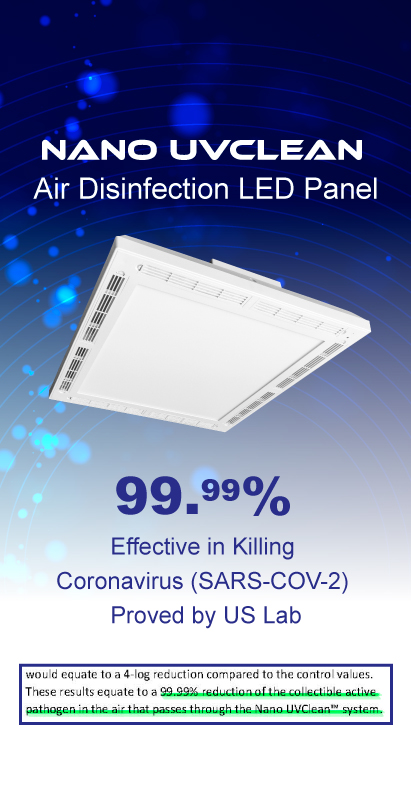 Banner-Proven-to-be-Effective-in-Killing-SARS-COV-2-210017-V2-移动端